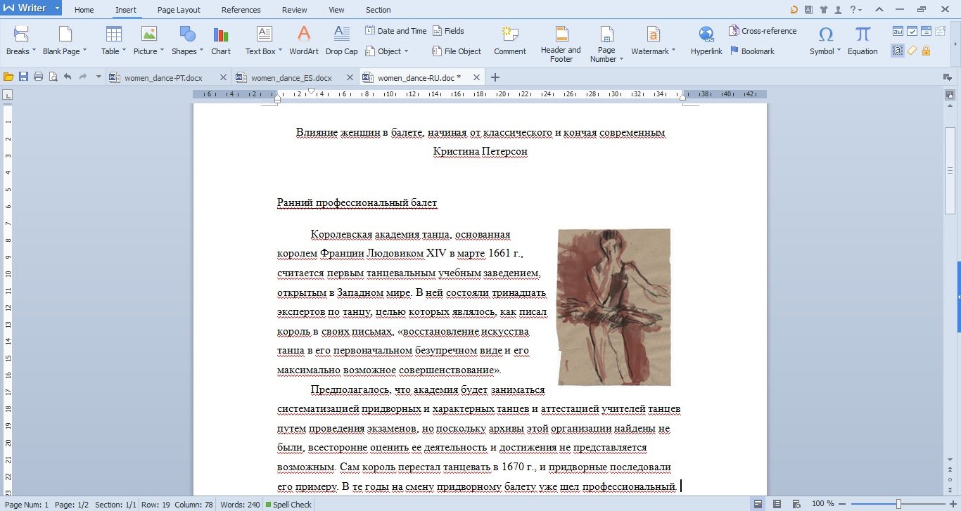 PC_Writer_Russian