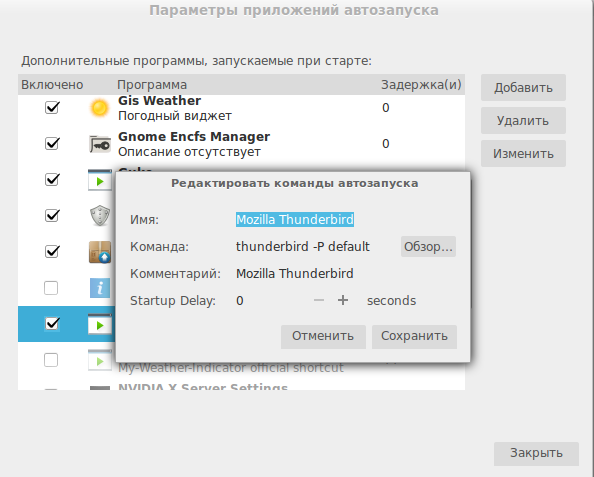 screenshot-area-2014-11-03-184445