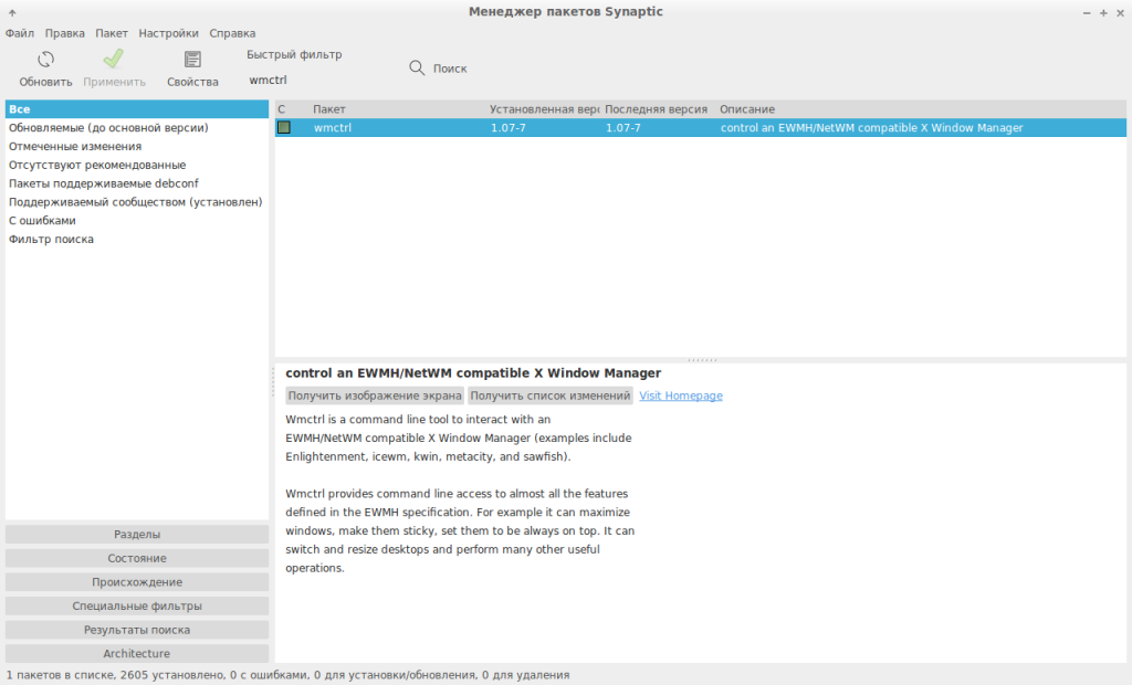 screenshot-window-2014-11-03-183353