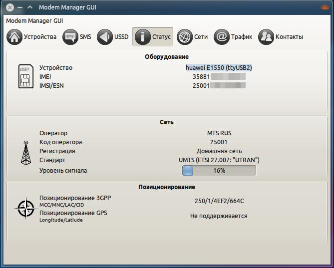 Kubuntu 14 04 1 LTS Fierta Edition :: сложные вещи делаем просто