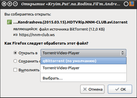 Открытие «Kryim.Put'.na.Rodinu.Fil'm.Andreya.Kondrashova.(2015.03.15).HDTVRip.NNM-CLUB.avi.torrent»_002